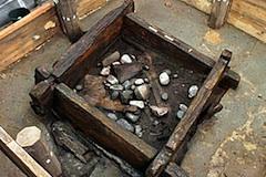 Stara studna