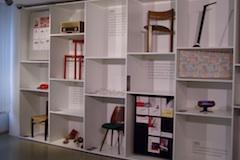 Muzeum dizajnu m