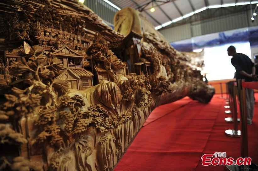 Zheng 1