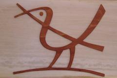 Logo ULUVdr