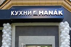 Hanak Moskva1m