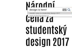 NCSD2017